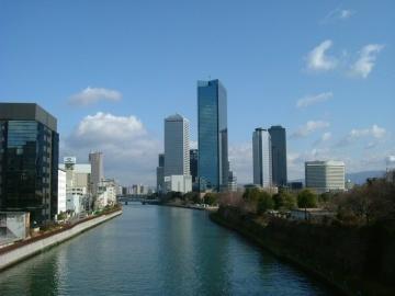 Osaka Vacation